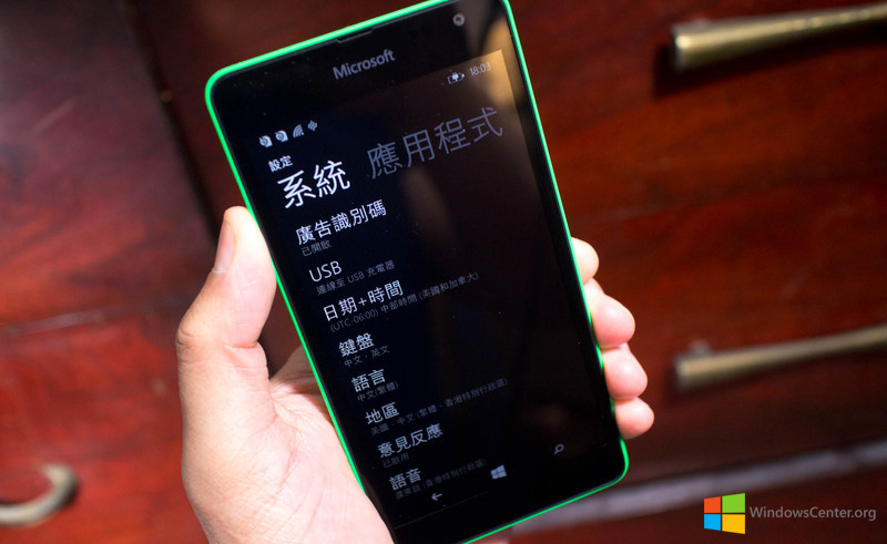 language-lumia-535