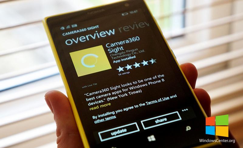 قابلیت عکاسی با درخواست از کرتانا (Cortana) در Camera360 Sight