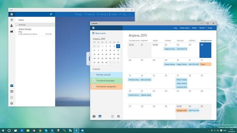 اپلیکیشن جدید Mail و Calendar در نسخه جدید از ویندوز ۱۰