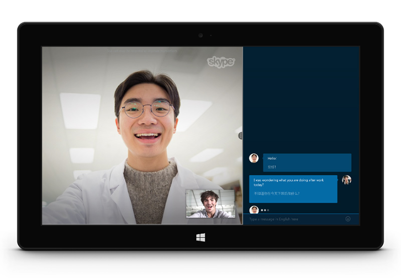 پشتیبانی از زبان ایتالیایی و ماندارین در آپدیت جدید Skype Translator
