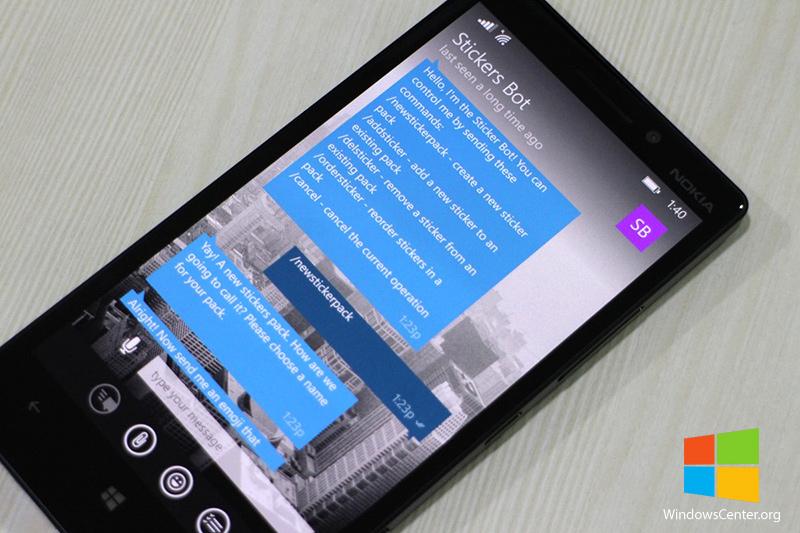 استیکر های جدید تلگرام با آپدیت جدید فعال شدند!