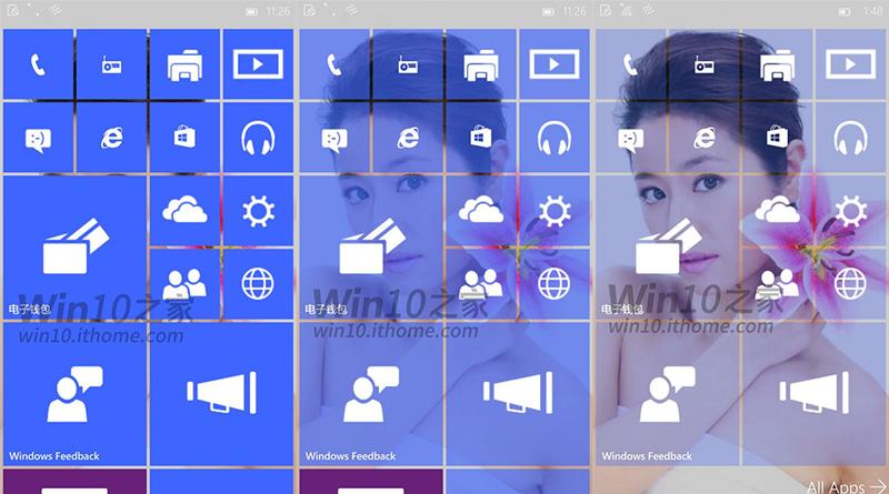 windows-10-phone-10072-leak