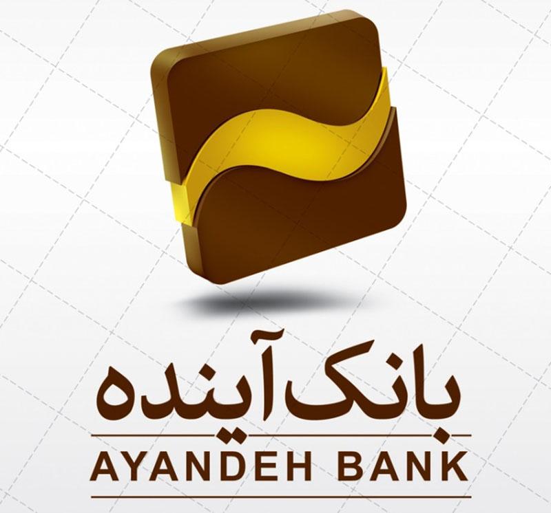 hamrah card برنامه رسمی بانک آینده برای ویندوزفون با پشتیبانی از سایر کارتها!