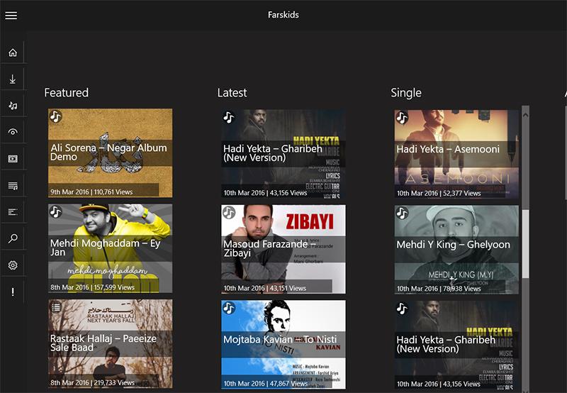 برنامه پخش و دانلود موزیک FarsKids برای ویندوز ۱۰ و ویندوز موبایل ۱۰