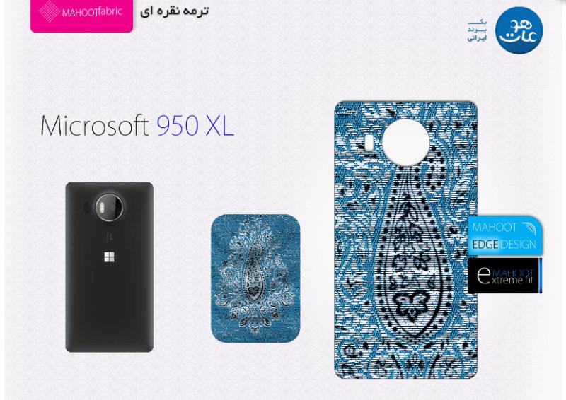 برچسب های زیبا و با کیفیت ماهوت برای گوشی های ویندوزی