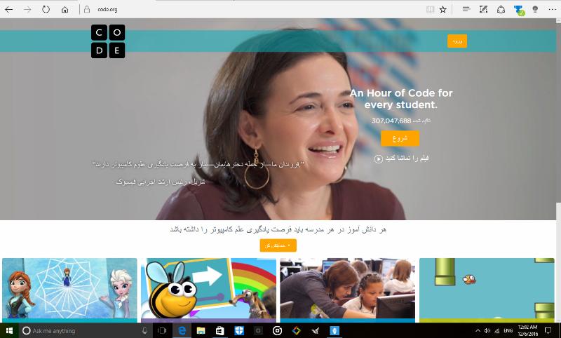 کمک مایکروسافت به پروژه بشر دوستانه و آموزش رایگان Code.org