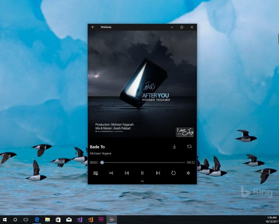 نسخه ۴٫۰٫۷٫۰ WikiSeda (ویکی صدا) به صورت UWP برای ویندوز ۱۰ موبایل و کامپیوتر