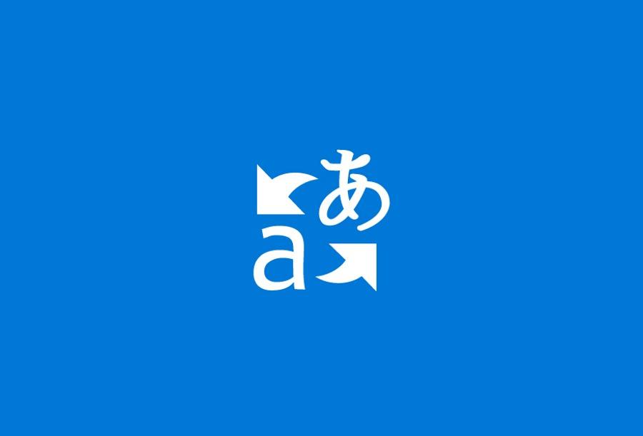 شش زبان تازه به لیست ترجمه صوتی مترجم مایکروسافت اضافه شد