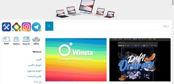 آپدیت رابط گرافیکی ویندوز سنتر با سرعت و کارایی بهتر برای تمامی کاربران