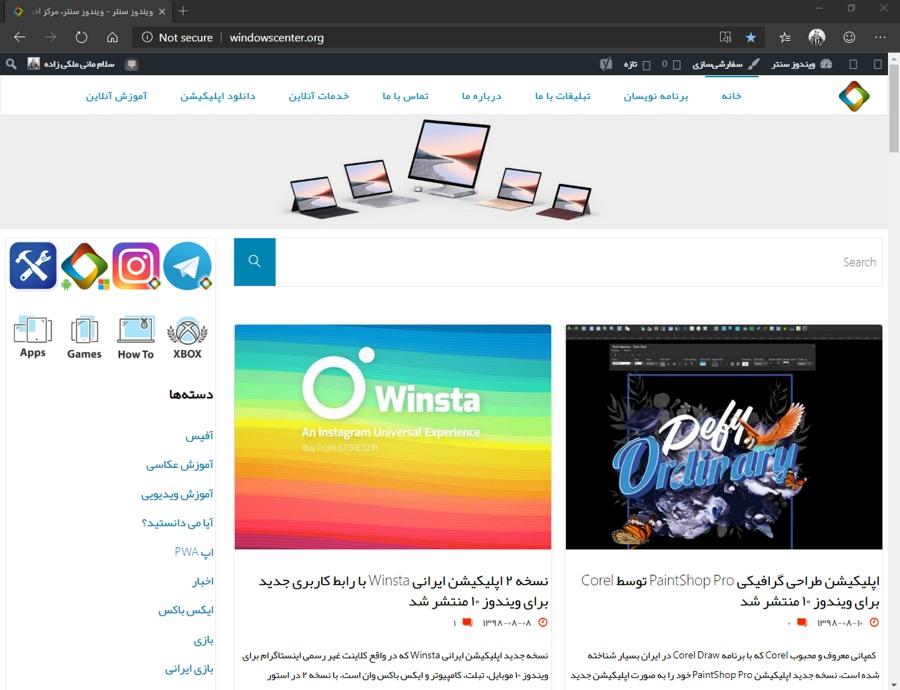 Windows Center