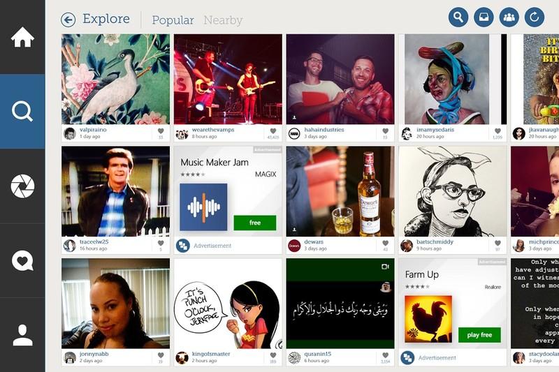 InstaPic برنامه ای که Instagram را به کامپیوتر شما می آورد!