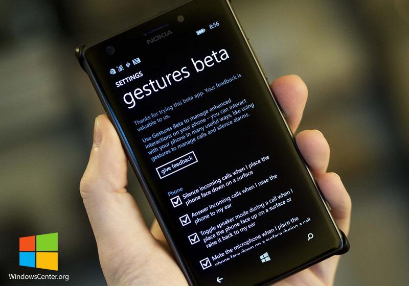 Gestures Beta به شما اجازه می دهد تا به گونه جدیدی با گوشی خود کار کنید.