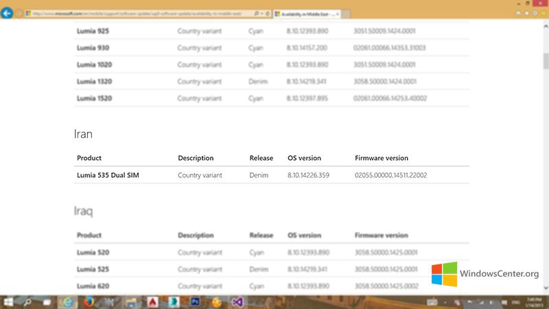 قرارگیری نام ایران در سایت رسمی لومیا ی مایکروسافت