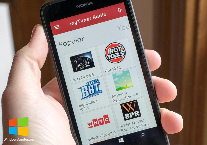 برنامه پخش رادیوی myTuner Radio برای ویندوز و ویندوزفون