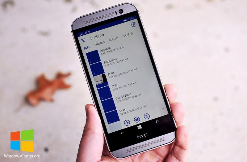 در آینده نزدیک: قابلیت دسترسی آفلاین به فایل های OneDrive