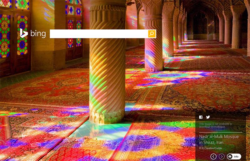 عکس مسجد نصیرالملک شیراز مهمان امروز وب سایت بینگ!