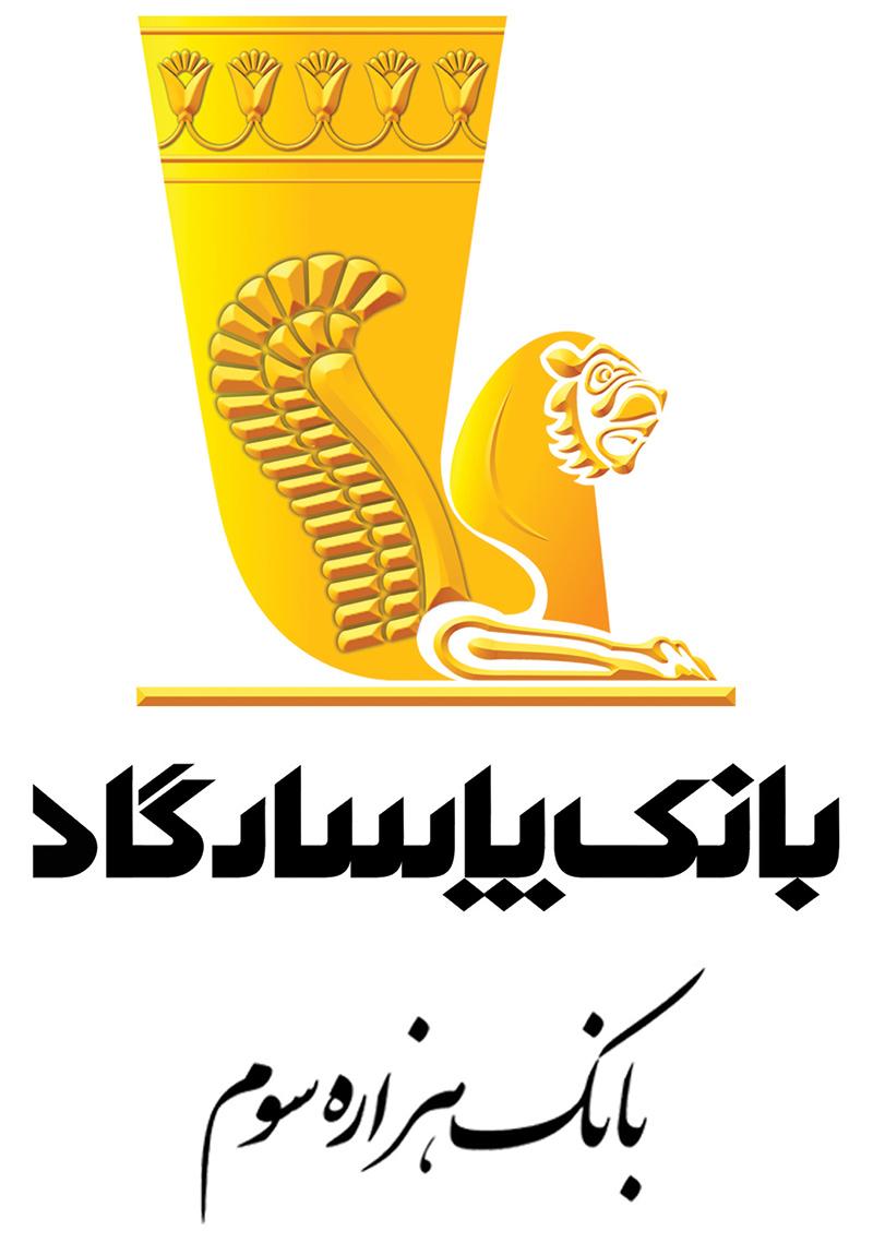 اپلیکیشن همراه بانک پاسارگاد با نام Pardakht Hamrah Pasargad برای ویندوز ۱۰ موبایل
