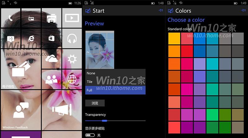 Windows 10 برای موبایل در بیلد ۱۰۰۷۲ خود تغییراتی زیادی خواهد داشت