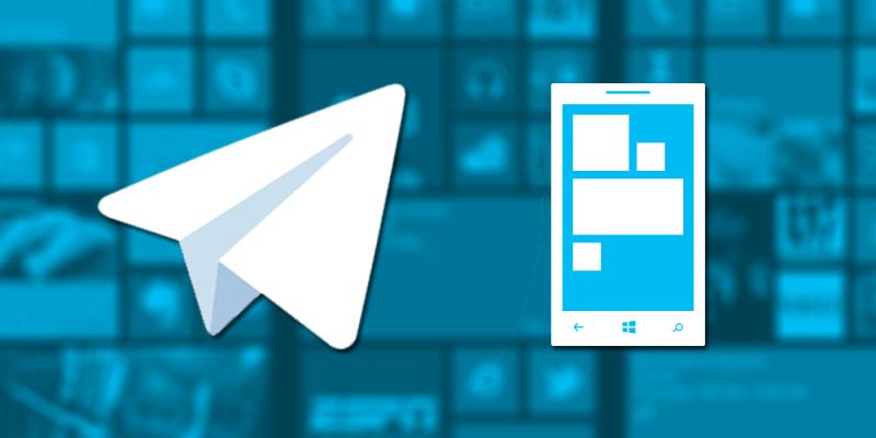 آموزش تغییر عکس پروفایل در تلگرام!