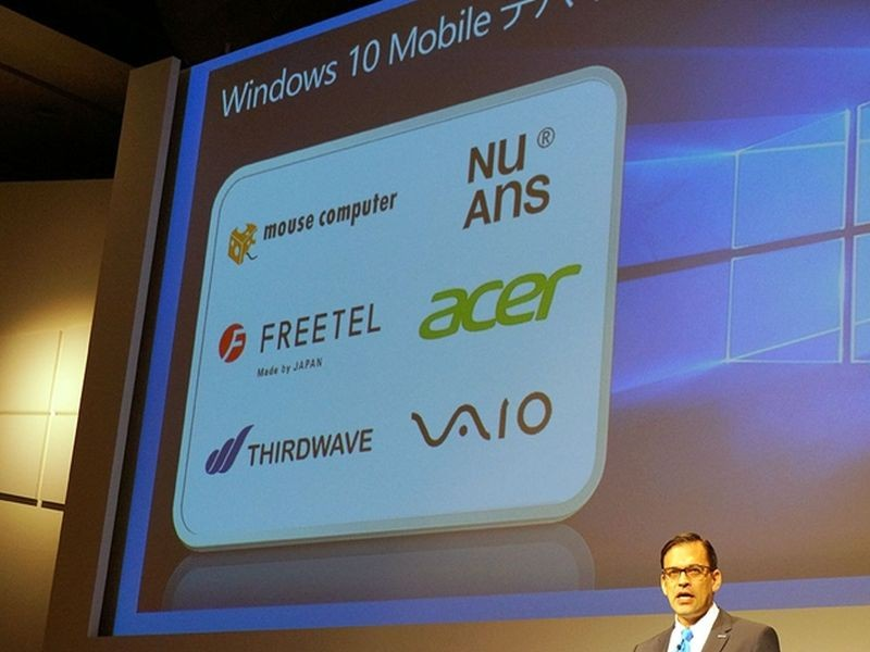 VAIO در لیست تولیدکنندگان ویندوز موبایل ۱۰ در ژاپن