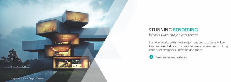 ۳ds Max 2017 نسخه ای قدرتمند از بهترین نرم افزار رندر سه بعدی
