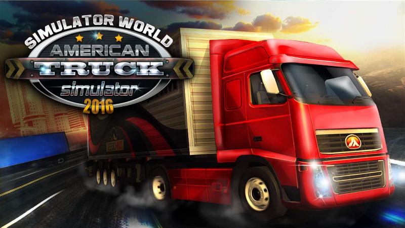 بازی فوق العاده American Truck Simulator 2016 را از دست ندهید!