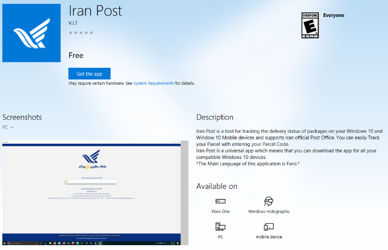 اپلیکیشن پیگیری مرسولات پستی Iran Post توسط V.I.T ویندوز سنتر منتشر شد.