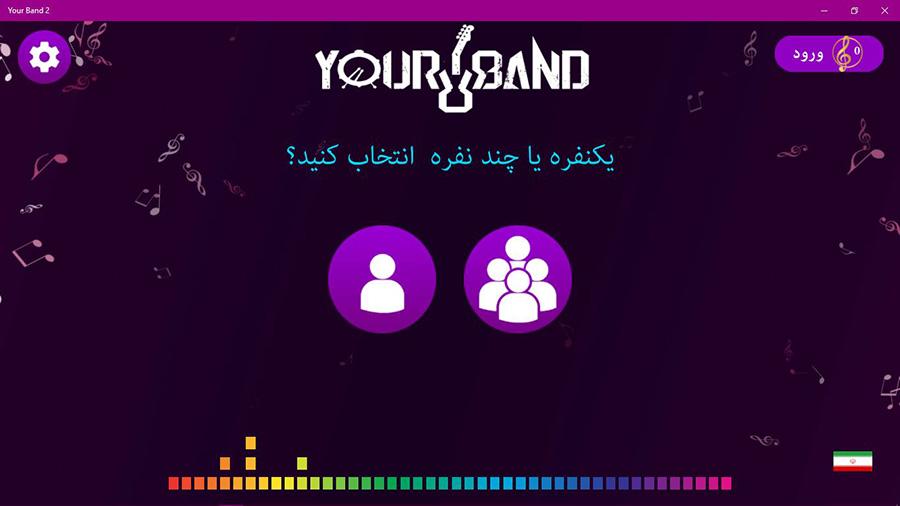 معرفی سه بازی یونیورسال از کمپانی بازی سازی ایرانی موج آسمان