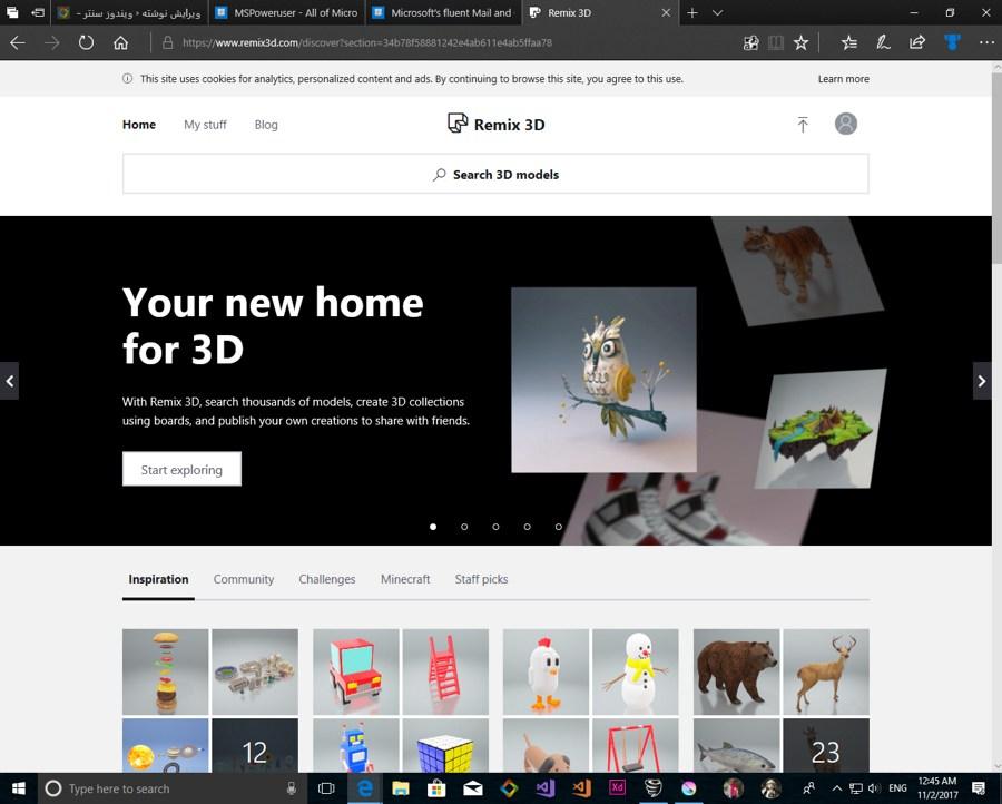 Remix 3D خانه ی شما برای استفاده، دانلود و آپلود آبجکت های سه بعدی