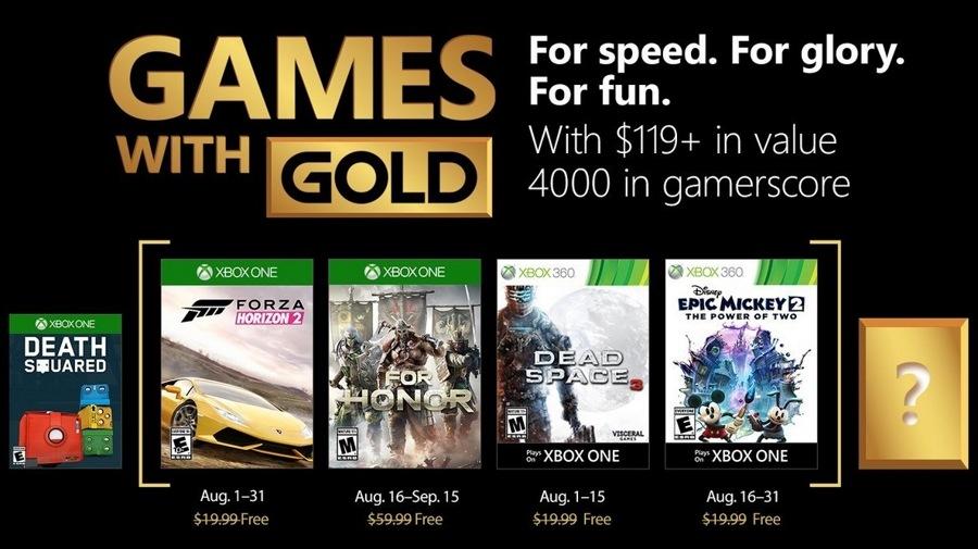Forza Horizon 2 و  For Honor را در این ماه با اشتراک Gold رایگان دانلود کنید!