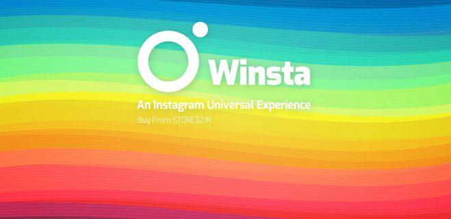 نسخه ۲ اپلیکیشن ایرانی Winsta با رابط کاربری جدید برای ویندوز ۱۰ منتشر شد