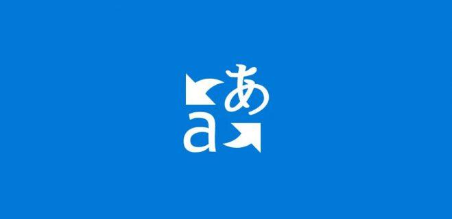 دانلود نسخه جدید دیکشنری قدرتمند Microsoft Translator با پشتیبانی از 9 زبان جدید